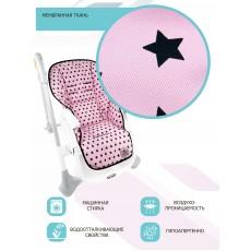 """Чехол на стульчик для кормления принт """"Star Line"""" Rosy"""