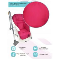 """Чехол на стульчик для кормления """"Pink"""""""