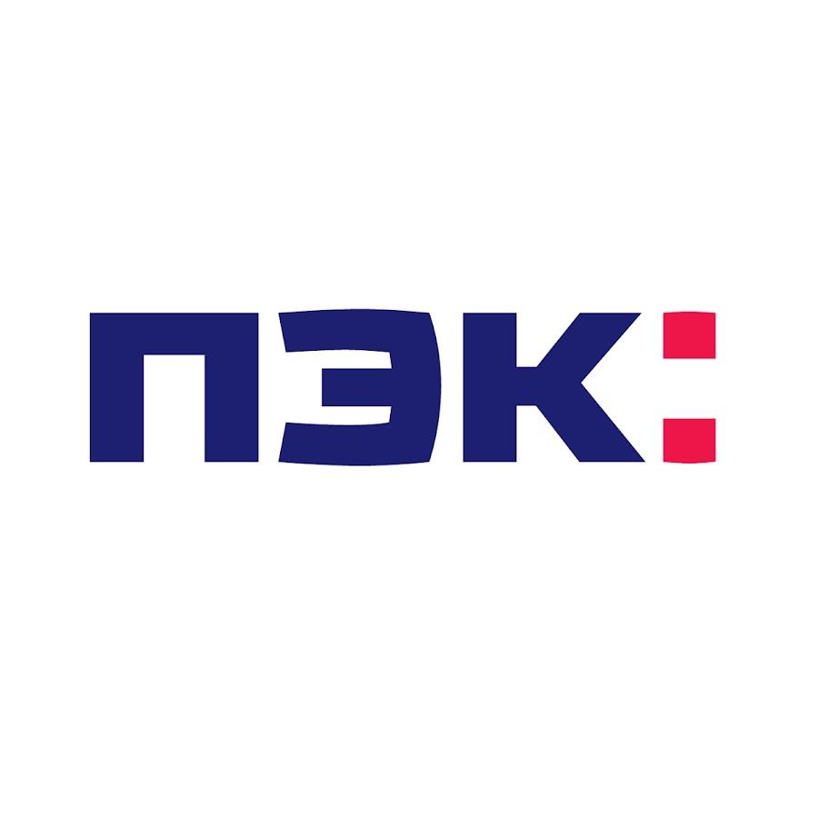Сайт транспортной компании пэк барнаул официальный сайт строительной компании владоград симферополь
